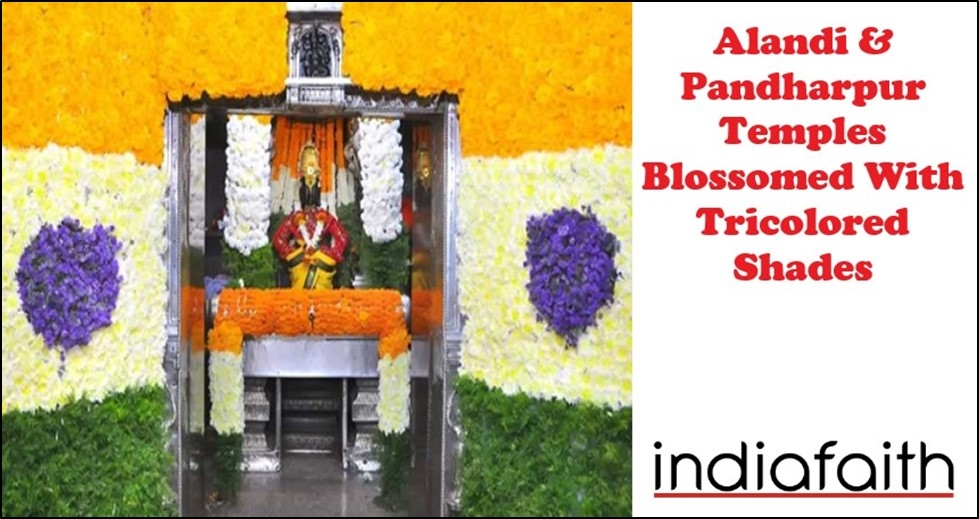 Alandi and Pandharpur tem