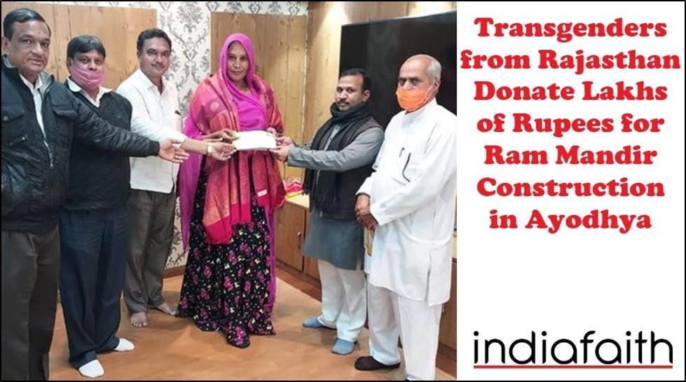 Transgenders from Rajasth