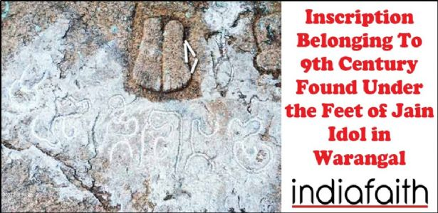 Inscription belonging to 9th century found under the feet of Jain idol in Warangal