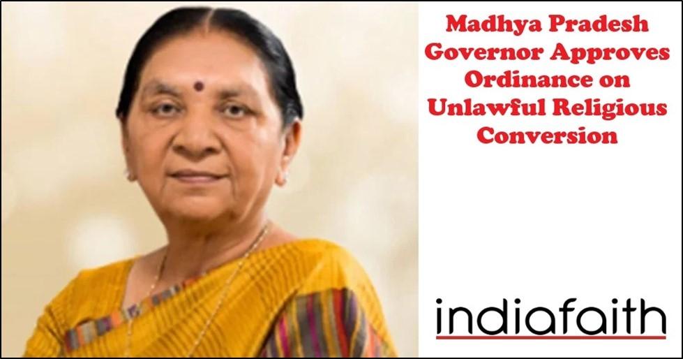 Madhya Pradesh Governor A
