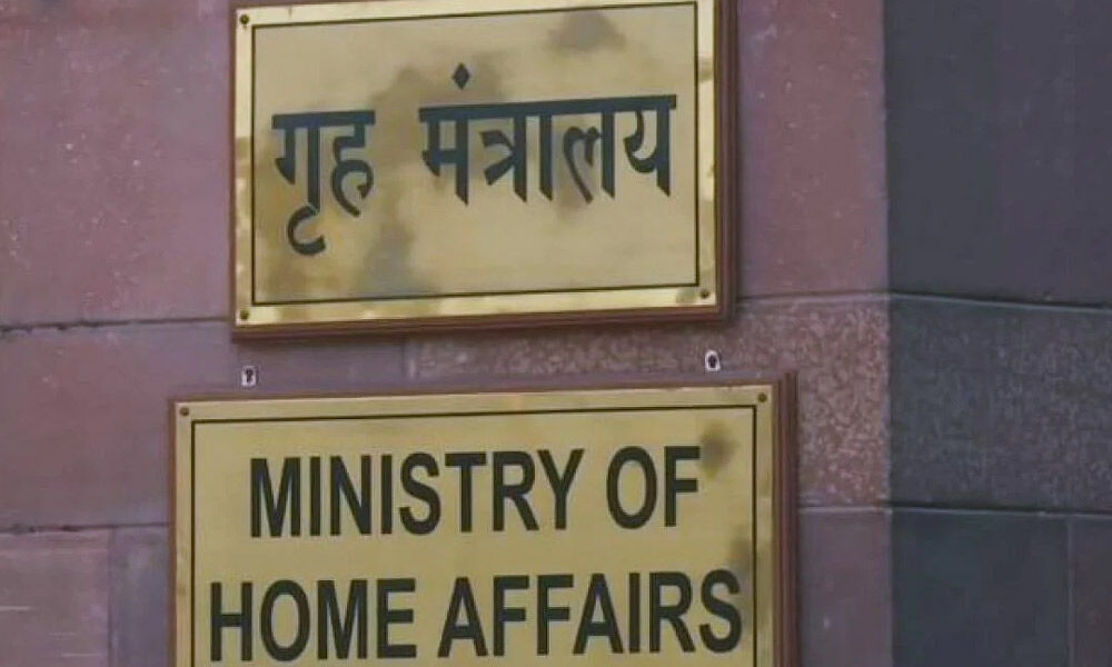 MHA suspends FCRA license