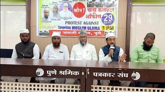 Muslims in Pune to protes