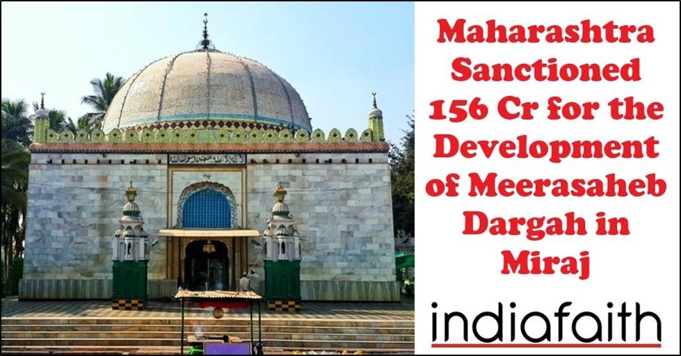Maharashtra sanctioned 15