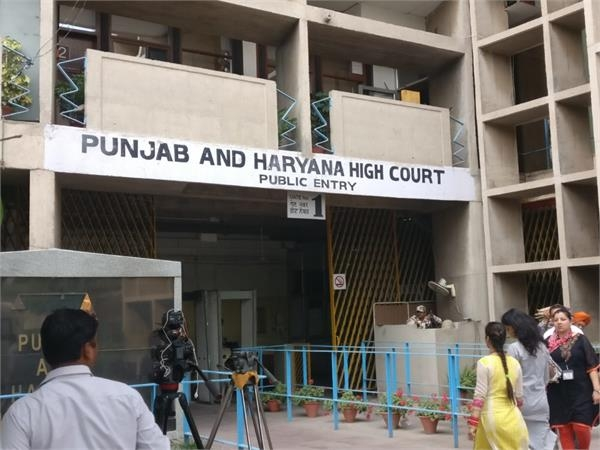 P&H High Court.jpg_1