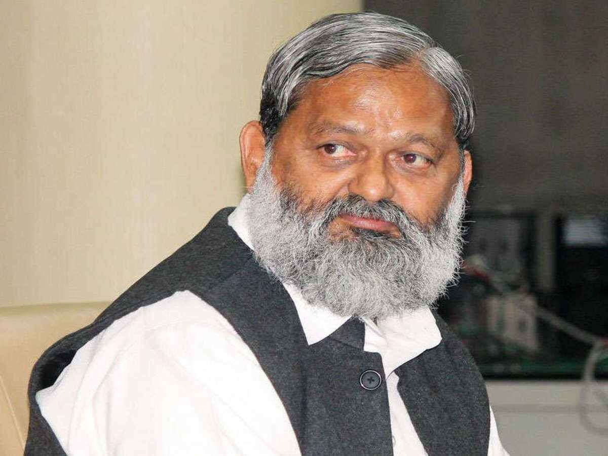 Haryana Home Minister dir