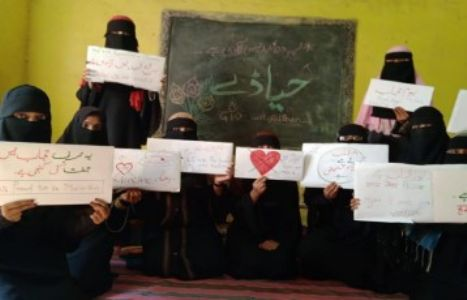 Muslim girls oppose Valentine's Day celebration