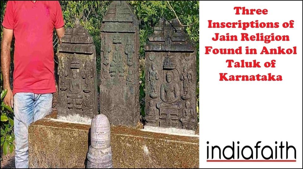 3 Inscriptions of Jain Re