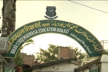 Bihar sanctions Rs. 86.71 Cr to upgrade 1100 madrasas