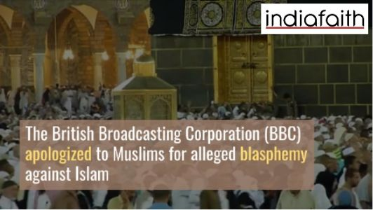 BBC caves in to Muslims demand