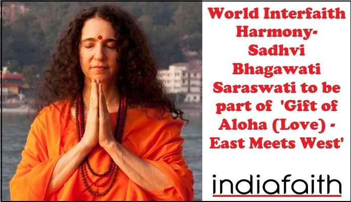 World Interfaith Harmony-