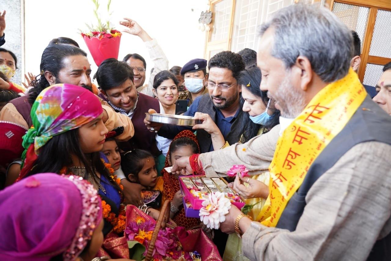 Uttarakhand CM celebrates