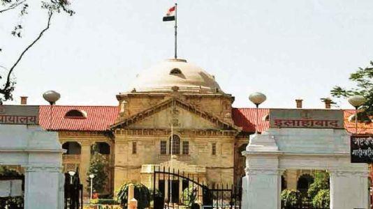 HC reserves judgement on the land dispute in the Kashi Vishwanath-Gyanvapi Masjid case