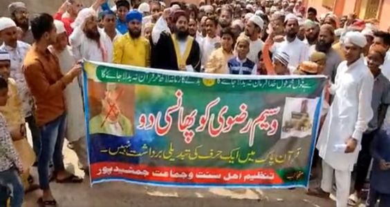 Muslim outfits protest against the petition on Quran verses