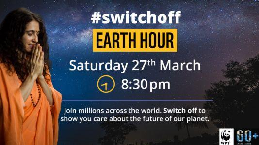 Earth Hour- 'Let's say no to unnecessary lights at 8:30 pm today', says Sadhvi Bhagawati Saraswati