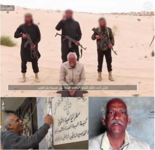 Islamic militants execute