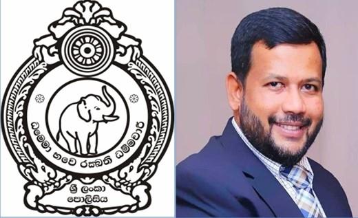 Sri Lankan police arrest