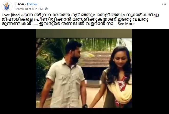 1 Kerala Christians expre