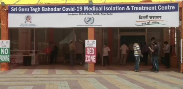 Sri Guru Tegh Bahadur COVID-19 Medical Isolation and Treatment Centre in New Delhi