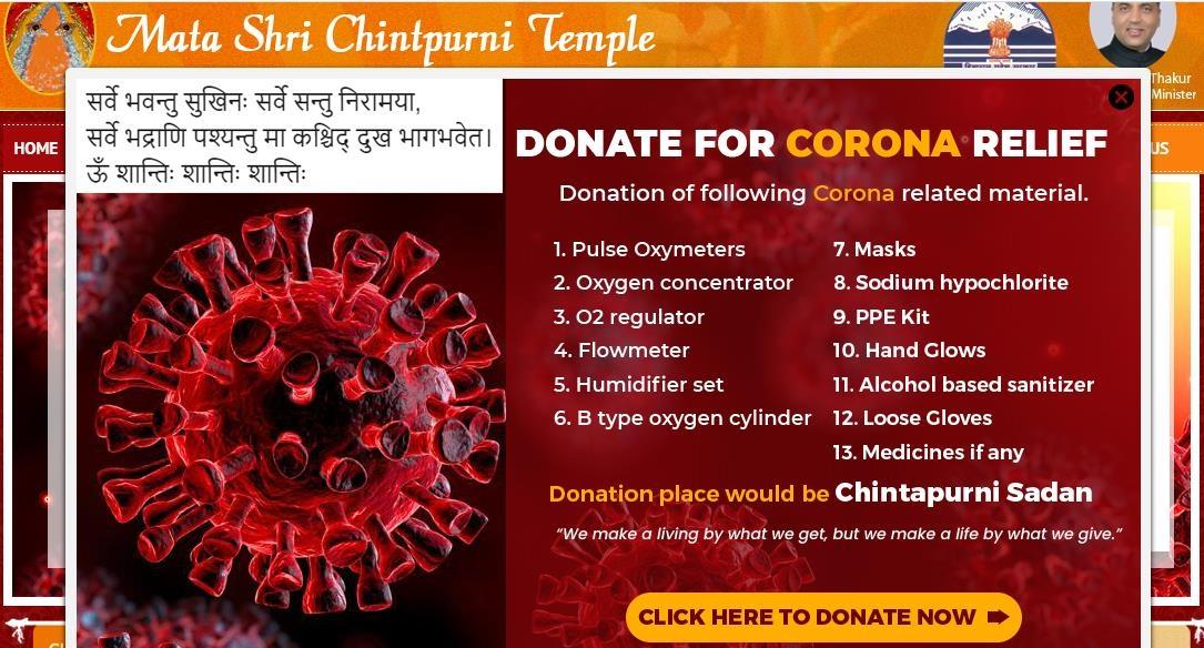 Mata Chintpurni Temple to