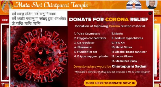 Mata Chintpurni Temple to donate Covid related medical equipment
