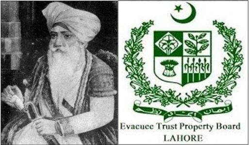 EPTB to restore 19th century Sikh Gurudwara in Pakistan