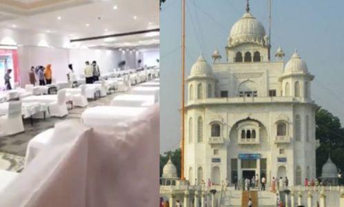 Gurdwara Rakab Ganj converts its hall into Covid care facility