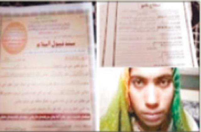 Islamists kidnap Hindu br