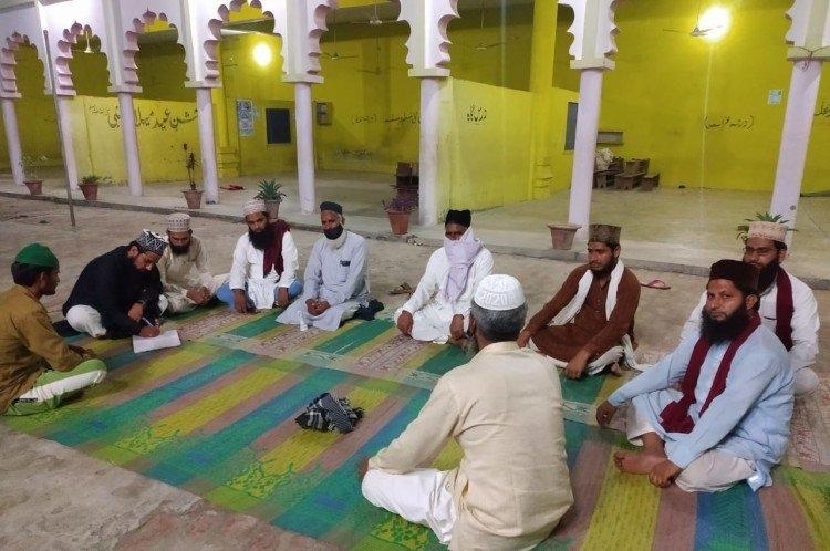 Muslim dominated village