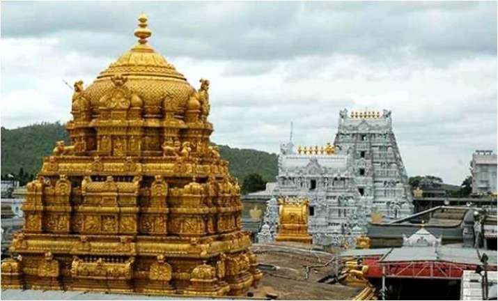 TTD to build Venkateswara