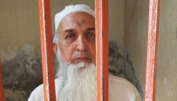 Lahore court grants bail