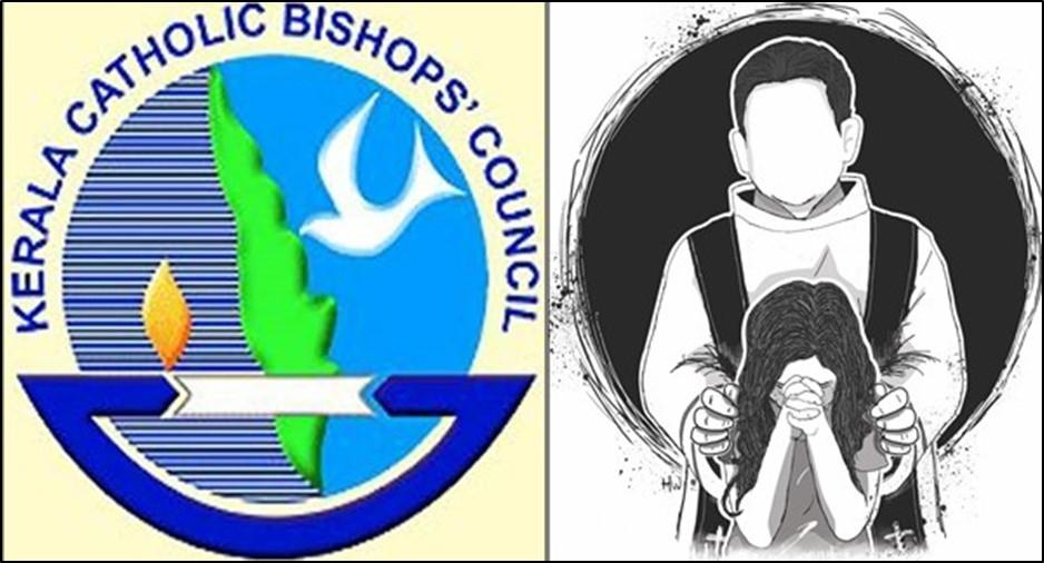 KCBC on canon law.jpg_1&n
