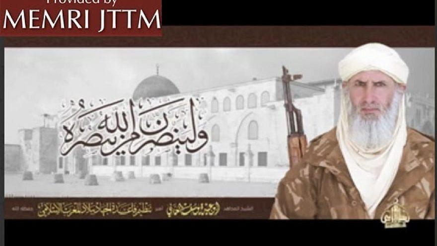 Islamic organization urge