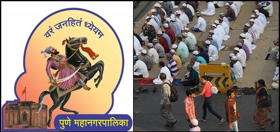 Pune commissioner denies