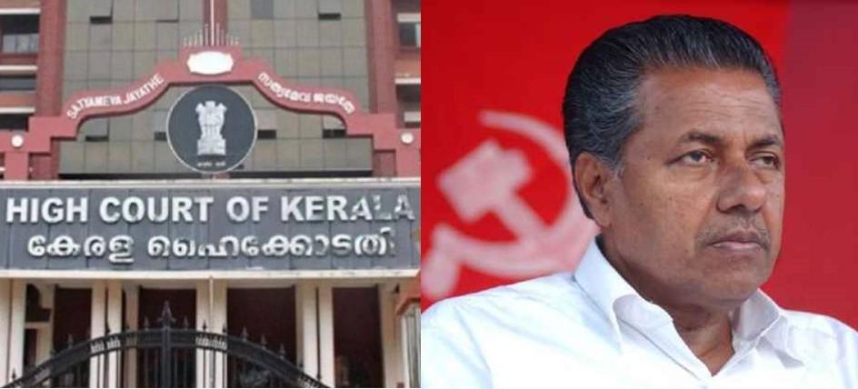 After slam by HC, Kerala