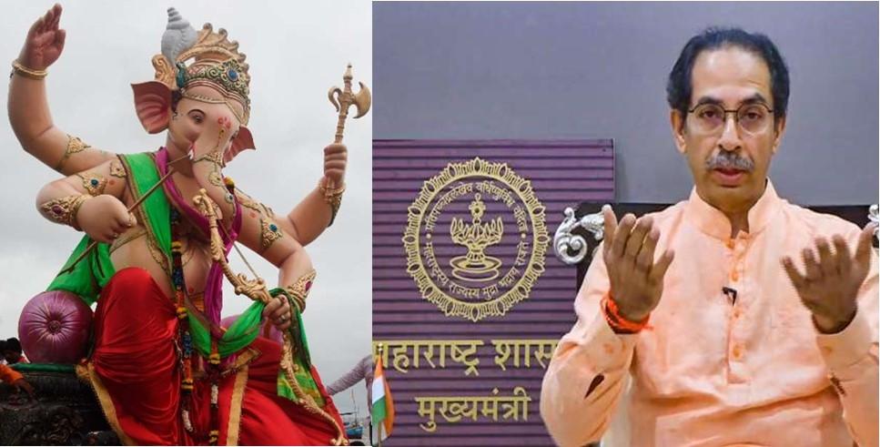 Maharashtra imposes restr
