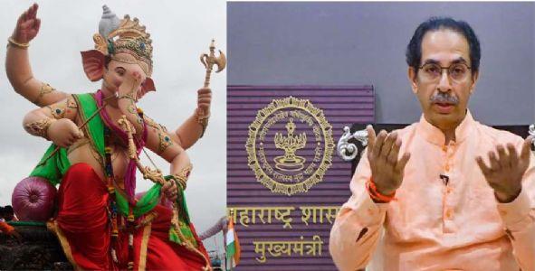 Maharashtra imposes restrictions on the celebration of Ganesh Festival