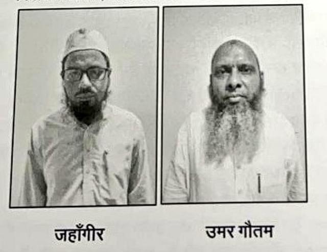 Police arrest three more