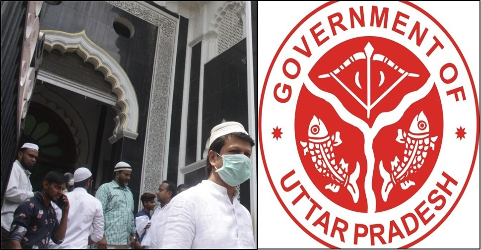 UP Government puts restri
