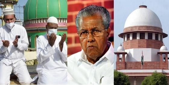 Plea filed against Kerala
