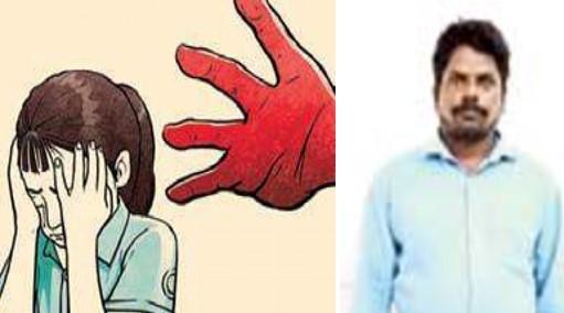 Andhra Police arrests Chu