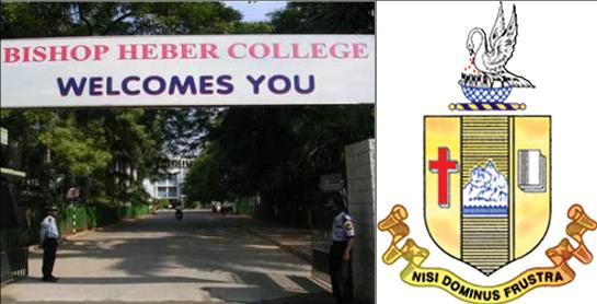 TN Police arrests profess