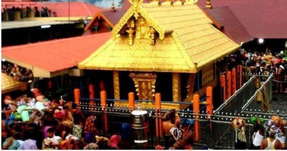 Sabarimala Temple opens virtual bookings