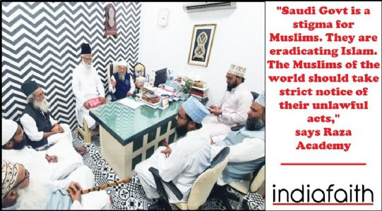 Mumbai based Raza Academy to protest against Saudi Government