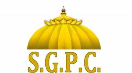 SGPC transfers head granthi & manager
